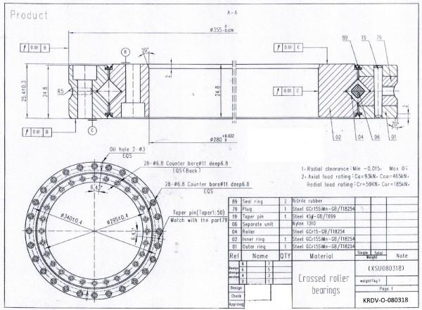 Kreuzrollenlager KRDV-O-080318 ( Drehverbindung XSU 080318 )